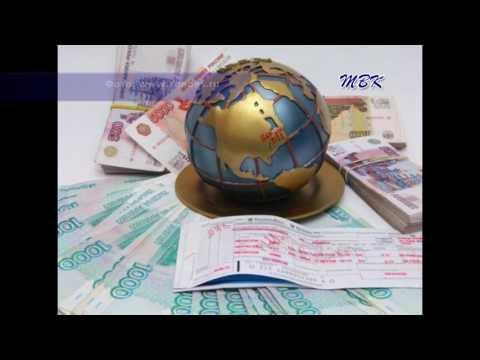Экс-директора турфирмы в Бердске судят за мошенничество