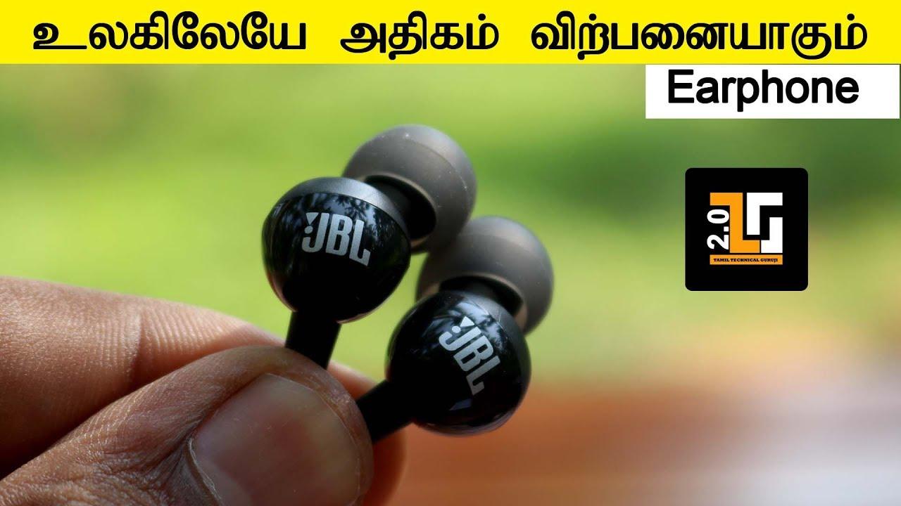 Budget Tech | JBL In-Ear Headphones with Mic | Tamil TechGuruji