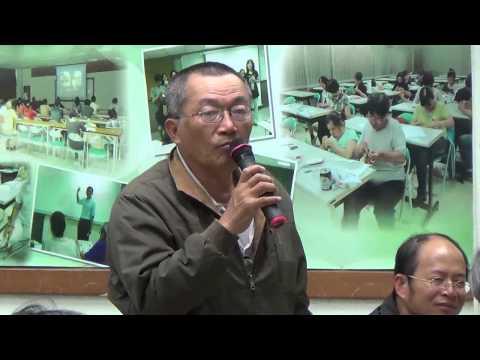 103 0307 反對環保署浮濫放寬土壤重金屬管制標準  蘇水龍第一次發言 - YouTube