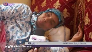 فيديو مؤثر.. ادريسية تصارع السرطان من فاس لأصحاب القلوب الرحيمة | حالة خاصة