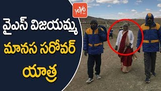 Watch exclusive photos of Y.S.Vijayamma Manasa Sarovar yat..