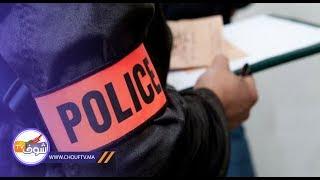 التحقيق مع رجال سلطة متهمين بالشطط وفبركة المحاضر   |   شوف الصحافة
