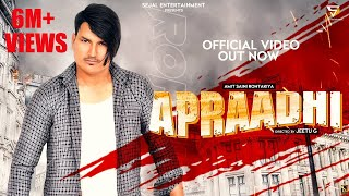 APRAADHI Amit Saini Rohtakiya Video HD Download New Video HD