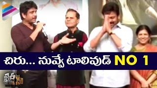 Chiranjeevi is the Undisputed Mega Emporer of Tollywood : ..