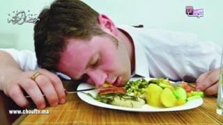 واش فراسك:طرق بسيطة  لتجنب التعب و الإرهاق خلال الصيام؟   |   واش فراسك