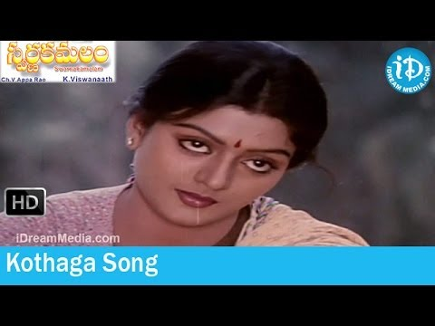 Swarna Kamalam Movie Songs - Kothaga Song - Venkatesh - Bhanupriya - Ilayaraja Songs