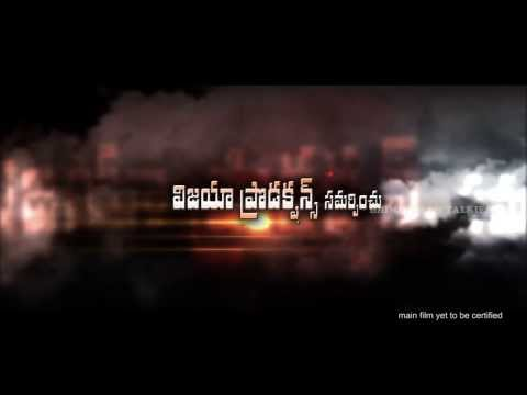 Veerudokkade-Movie----Ratha-Gaja-Song-Trailer