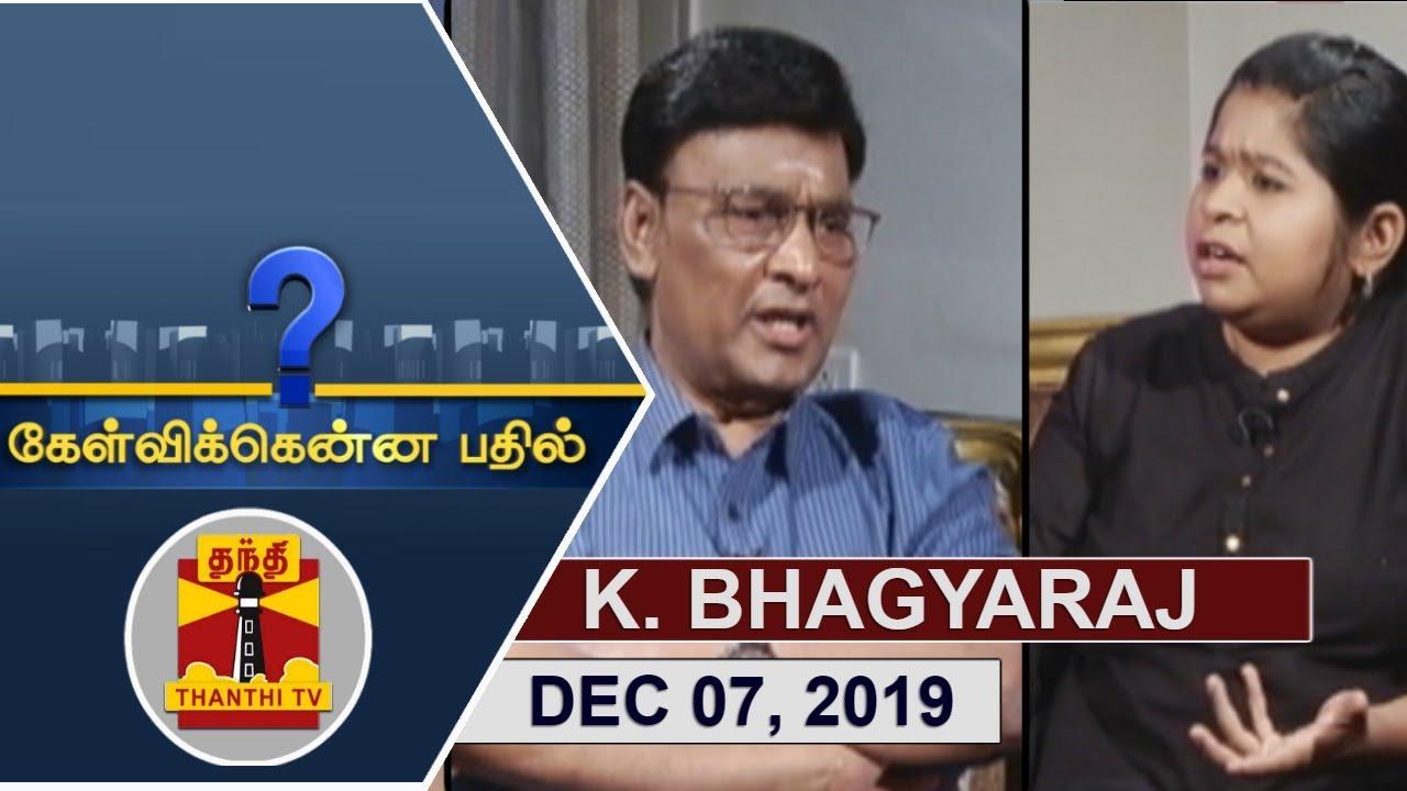 (07/12/2019) Kelvikkenna Bathil | Exclusive Interview with K. Bhagyaraj | Promo