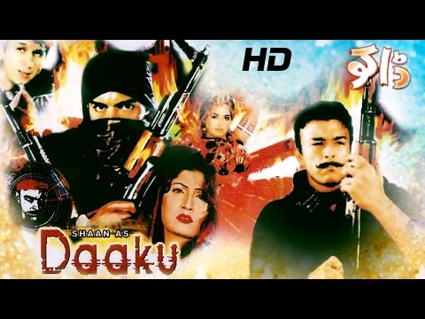 Daku Sultana Full Movie Free Download In 3gp