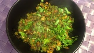 Vendakkai kara poriyal,Vendakkai,vendakka curry,vendakkai vatha kuzhambu,vendakkai,vendakkai mandi,vendakkai kara kuzhambu,vendakkai puli kootu,vendakkai recipe,vendakkai kuzhambu recipe,vendakkai gojju,vendakkai masala