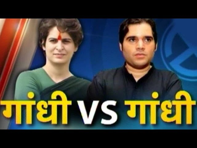 Gandhi war: Verbal duel between Priyanka & Varun