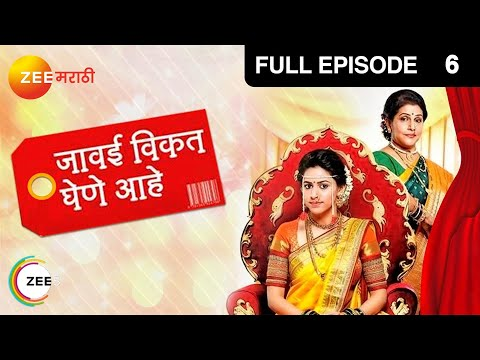 Javai Vikat Ghene Aahe - Episode 6 - March 08, 2014 - Full Episode