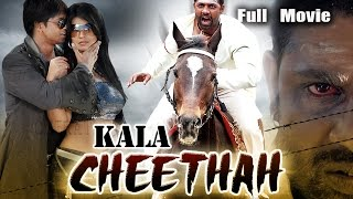 Kala Cheetah Dubbed Hindi Movies 2015 Full Movie
