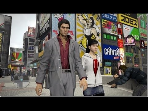 THE NEXT YAKUZA GAME COMING TO THE XBOX ONE?