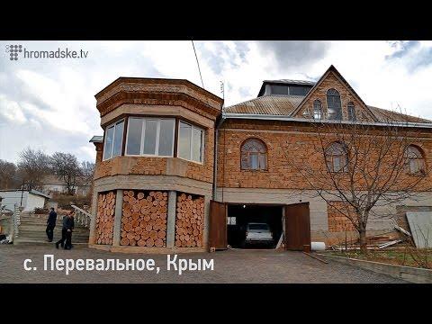 Языджиевы. Громадське в гостях у крымских татар