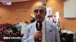 فيديو سار لساكنة جهة مراكش آسفي: تمويل قطري لمشاريع اجتماعية ب 100 مليار سنتيم |