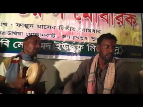 Gramer Nojowan   Shah Abdul Karim Song by Bochu   YouTube