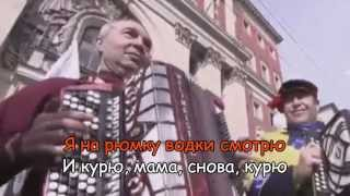 Ленинград - Белуга