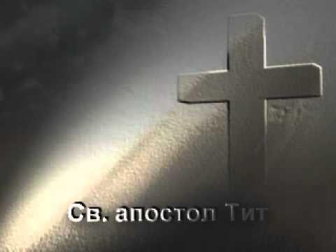 Жития на светиите