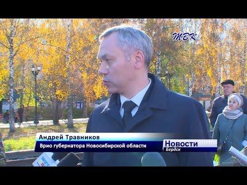 Врио губернатора Андрей Травников дал интервью телеканалу ТВК