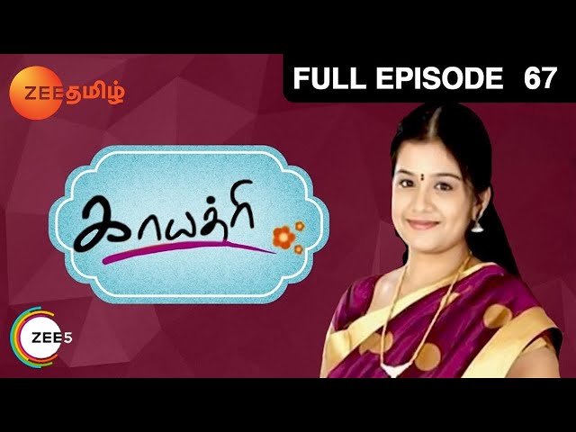 Gayathri - Episode 67 - April 23, 2014