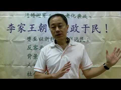 Singapore General Election 2011 3 dialects and Chinese & English message by UncleYap