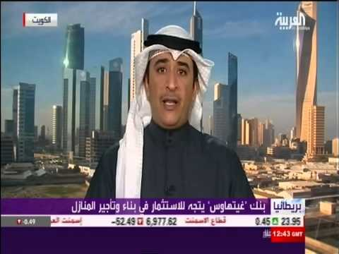 Fahed Boodai Al Arabia TV Interview 26 12 2013