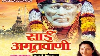 Sai Amritwani - Sai Amritwani Video Songs Part-1