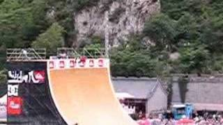 Danny Way Jumps The Great Wall