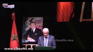 بالفيديو..وزير الرياضة.. المغرب يطمح إلى تنظيم كأس العالم 2026 |