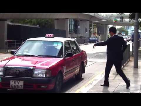 Xem Phim Đội Điều Tra Liêm Chính   Icac Investigators HD 9