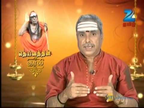 Varamtharuvai Iraiva - 14-12-2013