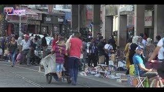 بالفيديو...الفوضى في ساحة ماريشال بكازا والفنانة كاعيين.. |