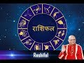 Bhavishyavani : Daily Horoscope | 24th September, 2017