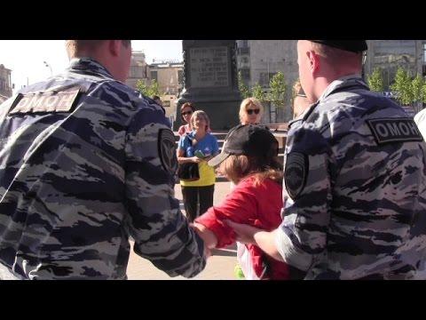 В Москве полиция задержала участников акции