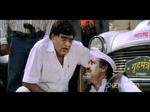 Latest Marathi Movie- Dhoom 2 Dhamaal-Part 2 Of 12-Ashok Saraf and Pushkar Jog