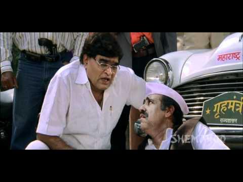 Latest Marathi Movie- Dhoom 2 Dhamaal-Part 2 Of 12-Ashok Saraf and Pushkar Jog