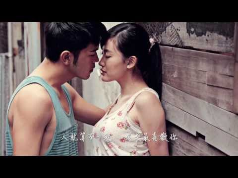 Hình ảnh trong video 沈震軒Sammy Sum - 《講多變真》微