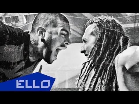 DJ M.E.G feat. Тимати - Party Animal