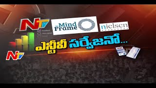 Secrets Behind NTV & NG Mind Frame  GHMC  Survey Results