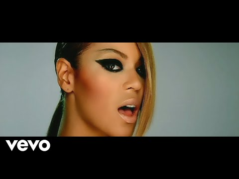 Beyoncé - Video Phone ft. Lady Gaga