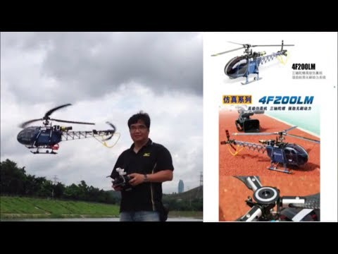 Walkera 4F200LM new Lama helicopter 1st day Test@HK Ng Tung River