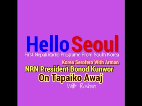 Hello Seoul Episode -17