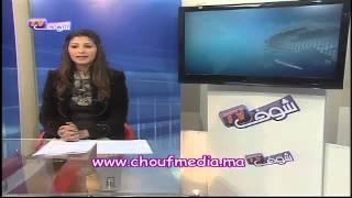الأخبار المسائية-23-01-2013 | خبر اليوم