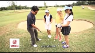 Planet Golf 2014 / สนามบางไทร อยุธยา E.9