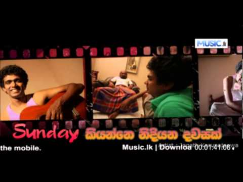 Sunday Kiyanne Nidiyana Dawasak song