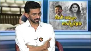 Sekhar-Kammula-about-Anaamika
