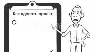 Работа в Уфе. Газета