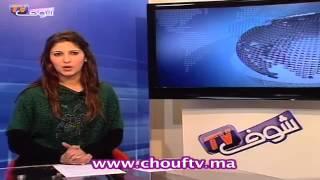 نشرة اقتصادية01-03-2013 | إيكو بالعربية