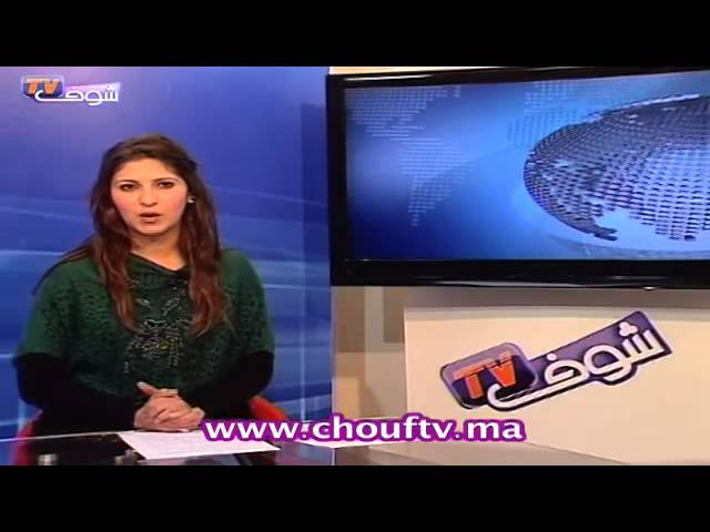 نشرة اقتصادية01-03-2013   إيكو بالعربية